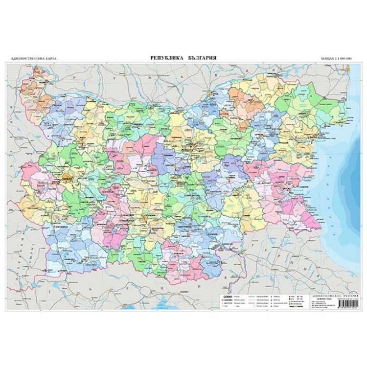 Карта на България административна, малка