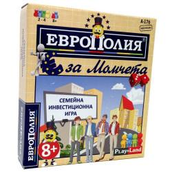 Игра Европолия за момчета