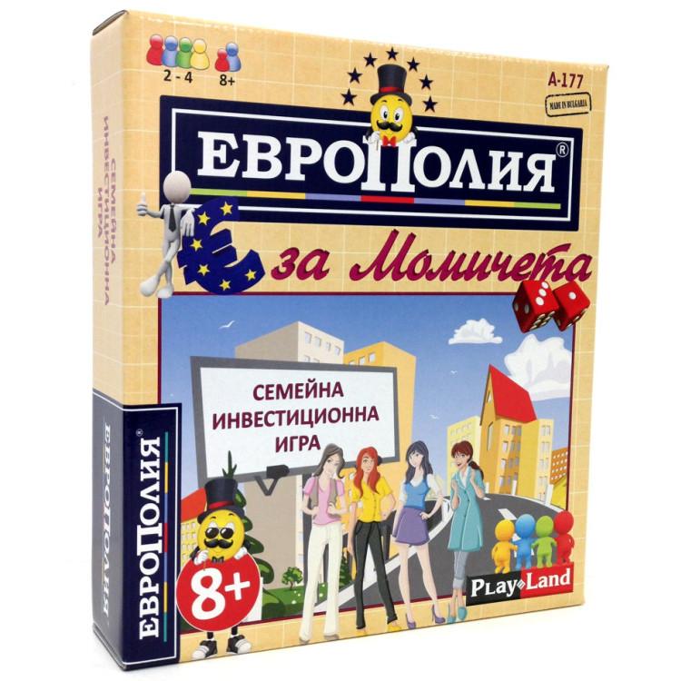 Игра Европолия за момичета
